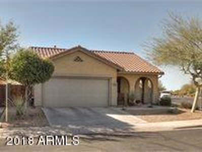 39534 N Bent Creek Court, Phoenix, AZ 85086 - MLS#: 5710045