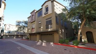 3250 W Greenway Road Unit 121, Phoenix, AZ 85053 - MLS#: 5710081