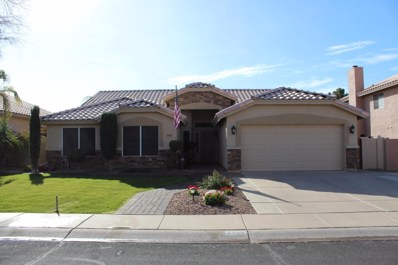 4267 E Michelle Avenue, Gilbert, AZ 85234 - MLS#: 5710422