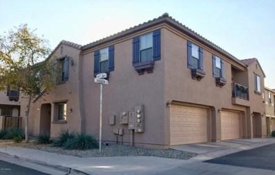 2831 E Darrow Street, Phoenix, AZ 85042 - MLS#: 5710453