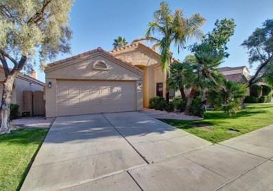 318 E Stonebridge Drive, Gilbert, AZ 85234 - MLS#: 5710730