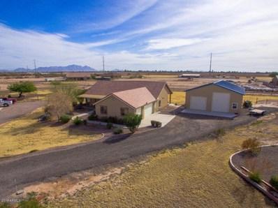 438 S Brian Court, Casa Grande, AZ 85194 - MLS#: 5711110