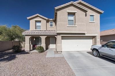 598 W Gabrilla Court, Casa Grande, AZ 85122 - MLS#: 5711474