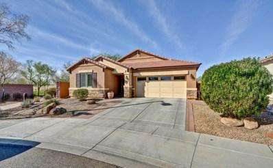 23106 N 42ND Place, Phoenix, AZ 85050 - MLS#: 5712094