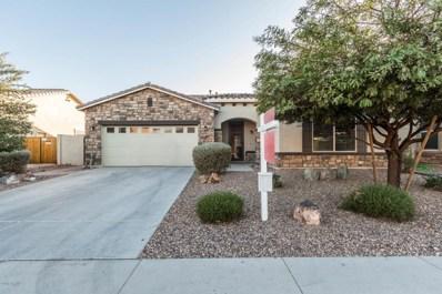 18017 W Ivy Lane, Surprise, AZ 85388 - MLS#: 5713581