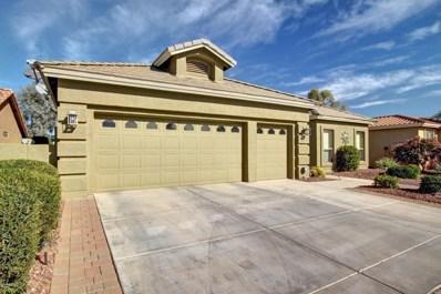 8826 E Copper Drive, Sun Lakes, AZ 85248 - MLS#: 5714699