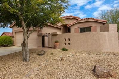 4999 S Lantana Lane, Gilbert, AZ 85298 - MLS#: 5714848