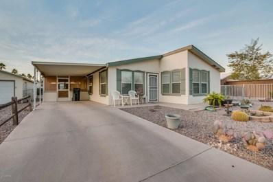 525 W Verde Lane, Coolidge, AZ 85128 - MLS#: 5714885