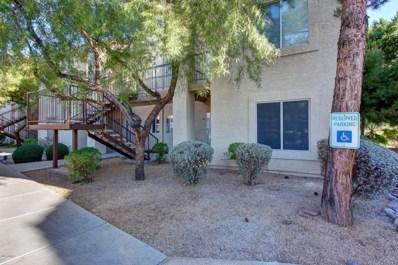 7101 W Beardsley Road Unit 452, Glendale, AZ 85308 - MLS#: 5714895