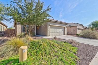5057 S Lindenwood --, Mesa, AZ 85212 - MLS#: 5715261
