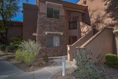 16801 N 94th Street Unit 2003, Scottsdale, AZ 85260 - MLS#: 5715656