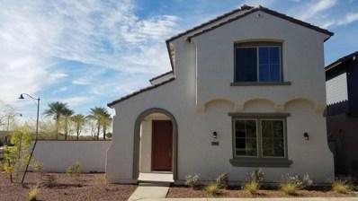 20561 W Maiden Lane, Buckeye, AZ 85396 - MLS#: 5716287