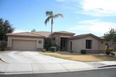 3697 N 146TH Drive, Goodyear, AZ 85395 - MLS#: 5717004