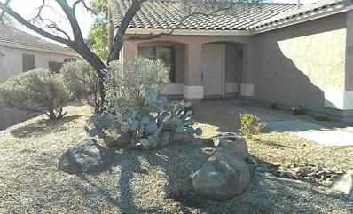 7 W Nolana Place, San Tan Valley, AZ 85143 - MLS#: 5717224