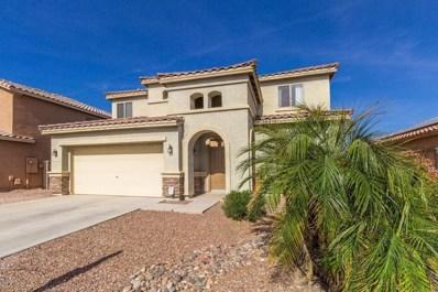 616 W Judi Street, Casa Grande, AZ 85122 - MLS#: 5718097
