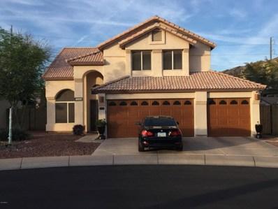3118 E Wagoner Road, Phoenix, AZ 85032 - MLS#: 5718115