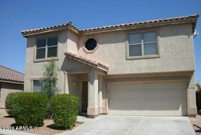 708 E Rose Marie Lane, Phoenix, AZ 85022 - MLS#: 5718404