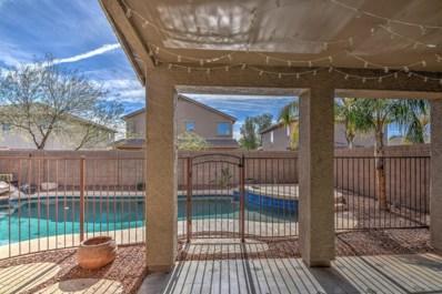 3335 E Pinot Noir Avenue, Gilbert, AZ 85297 - MLS#: 5718446