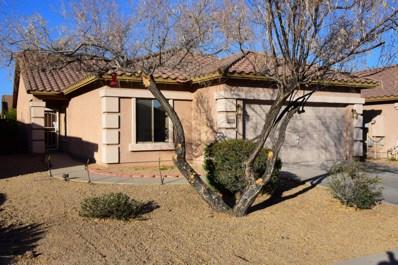 12942 W Bloomfield Road, El Mirage, AZ 85335 - MLS#: 5719502