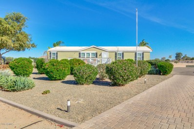13247 N Palo Verde Drive, Maricopa, AZ 85138 - MLS#: 5719518