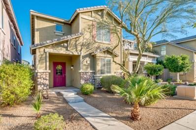 4378 E Selena Drive, Phoenix, AZ 85050 - MLS#: 5720648