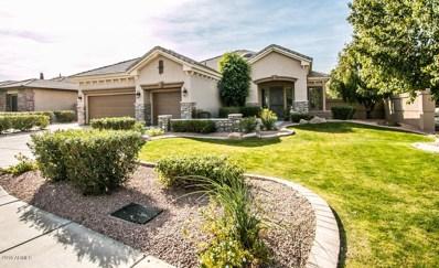 8126 S Dromedary Drive, Tempe, AZ 85284 - MLS#: 5720735
