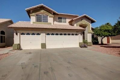 4250 E Stanford Avenue, Gilbert, AZ 85234 - MLS#: 5720954