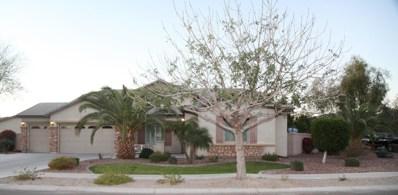 8472 W Heather Court, Glendale, AZ 85305 - MLS#: 5721010