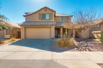 2543 W Tamarisk Avenue, Phoenix, AZ 85041 - MLS#: 5721049