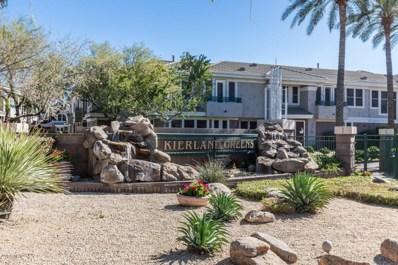 15221 N Clubgate Drive Unit 2116, Scottsdale, AZ 85254 - MLS#: 5721317