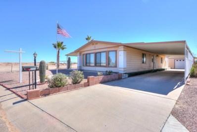 255 E Dakota Drive, Casa Grande, AZ 85194 - MLS#: 5721700