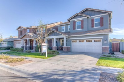 7431 E Onza Avenue, Mesa, AZ 85212 - MLS#: 5721906