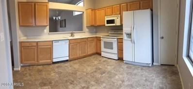 2031 S Rennick Drive, Apache Junction, AZ 85120 - MLS#: 5722624