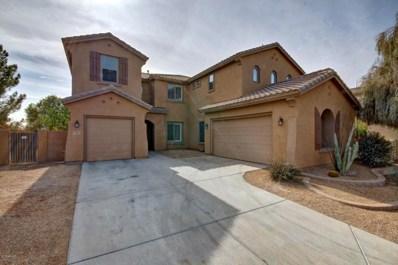 3993 E Virgo Place, Chandler, AZ 85249 - MLS#: 5723118