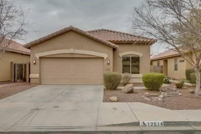 12514 W Campina Drive, Litchfield Park, AZ 85340 - MLS#: 5724191