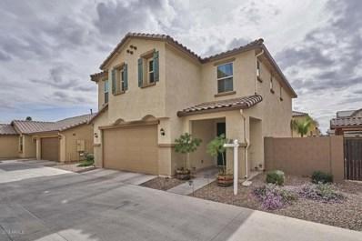 1457 N Balboa --, Mesa, AZ 85205 - MLS#: 5724216
