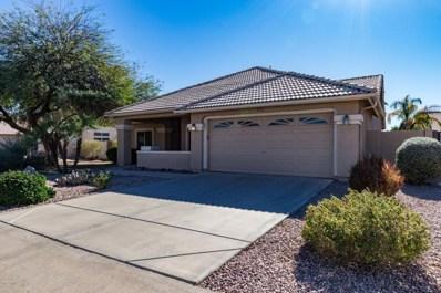 7117 E Meseto Avenue, Mesa, AZ 85209 - MLS#: 5724303