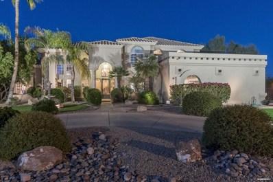 10031 N 118th Street, Scottsdale, AZ 85259 - MLS#: 5725076