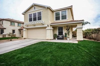 1525 S Sabino Drive, Gilbert, AZ 85296 - MLS#: 5725158