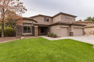 6900 S Nash Way, Chandler, AZ 85249 - MLS#: 5725782