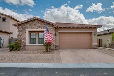 937 N Silverado Street, Mesa, AZ 85205 - MLS#: 5726088