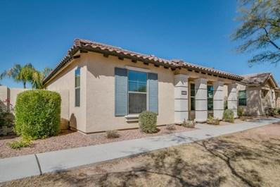 3599 S Swan Drive, Gilbert, AZ 85297 - MLS#: 5726520