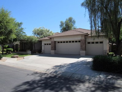 7921 S Stephanie Lane, Tempe, AZ 85284 - MLS#: 5726825