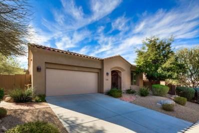 11483 E Beck Lane, Scottsdale, AZ 85255 - MLS#: 5727215