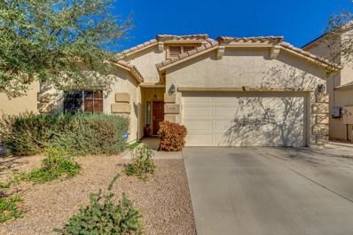 44194 W McCord Drive, Maricopa, AZ 85138 - MLS#: 5727378