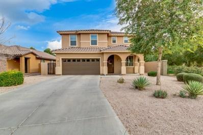 4571 S Merriman Way, Gilbert, AZ 85297 - MLS#: 5727452