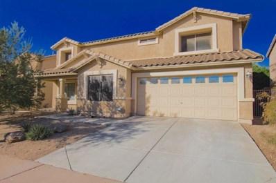 2406 W Florentine Road, Phoenix, AZ 85086 - MLS#: 5727640