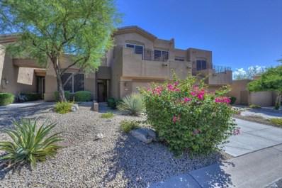 11667 N 135TH Place, Scottsdale, AZ 85259 - MLS#: 5727725