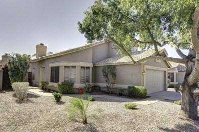4305 E Siesta Lane, Phoenix, AZ 85050 - MLS#: 5727801