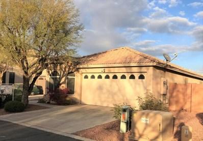 1944 E Aire Libre Avenue, Phoenix, AZ 85022 - MLS#: 5728138